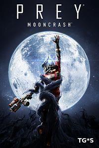 Prey + Mooncrash