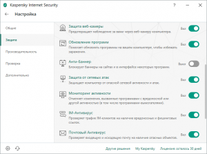 Kaspersky Internet Security 2019 19.0.0.1088 (e) [Ru]