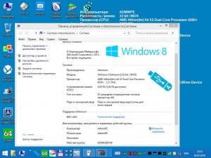 AdminPE 4.4+ (RC) (09.05.2020) [Ru]