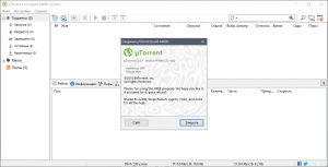 µTorrent 3.5.4 Build 44590 Stable RePack (& Portable) by KpoJIuK [Multi/Ru]