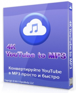 4K YouTube to MP3 3.7.2.2902 RePack (& Portable) by TryRooM [Multi/Ru]