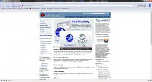 SeaMonkey 2.49.5 Portable by PortableApps [Ru]