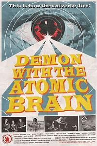 Демон с атомным мозгом