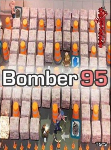 Bomber 95 [ENG]