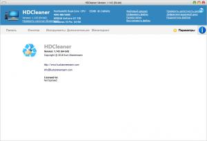 HDCleaner 1.281 + Portable [Multi/Ru]
