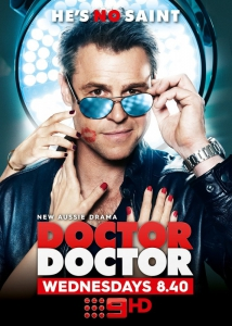 Доктор, доктор