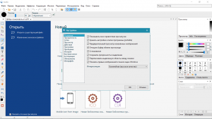 IcoFX 3.3.0 RePack (& Portable) by TryRooM [Multi/Ru]