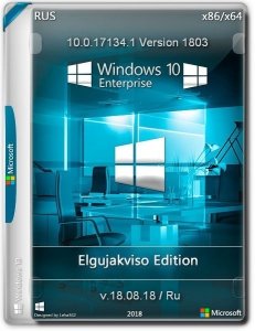 Windows 10 Enterprise VL (x86/x64) Elgujakviso Edition (v.19.08.18) [Ru]