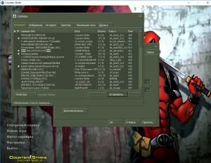 Counter-Strike DeadPool