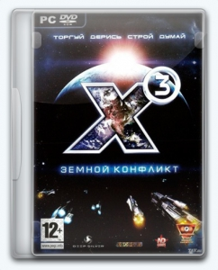 X3: Time Of The Truth [Ru] (3.4/1.5.3) Repack/Mod alexalsp