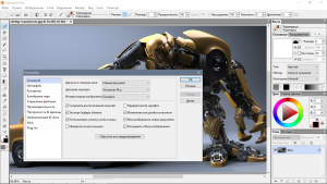 Artweaver Plus 7.0.4 RePack (& Portable) by TryRooM [Ru/En]