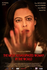 Самая убиваемая женщина в мире
