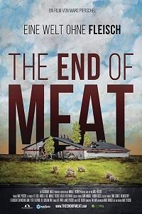 Когда мясу придет конец