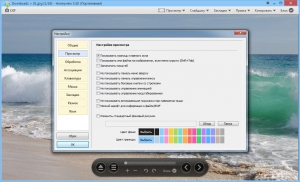 Honeyview 5.31 Build 5176 + Portable [Multi/Ru]