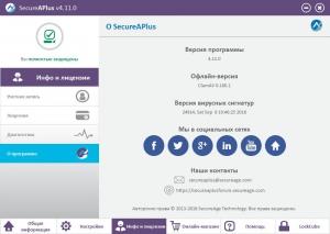 SecureAPlus Freemium 4.11.0 [Multi/Ru]