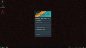 Manjaro (Budgie, Cinnamon, Deepin, GNOME, KDE, Lxde, Mate, Xfce.) 17.1.12 [x86_x64] 8xDVD