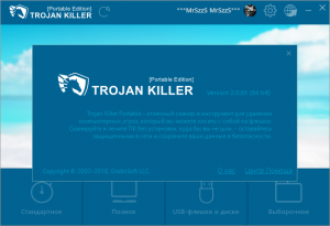 Trojan Killer 2.0.65 RePack (& portable) by elchupacabra [Multi/Ru]