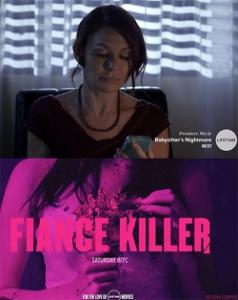 Убийца жениха