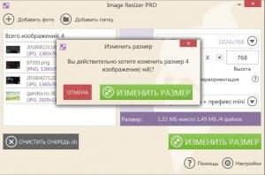 Icecream Image Resizer Pro 2.10 RePack (& Portable) by TryRooM [Multi/Ru]