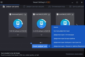 IObit Smart Defrag Pro 6.1.5.120 [Multi/Ru]