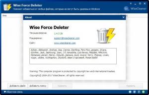 Wise Force Deleter 1.48.46 [Multi/Ru]
