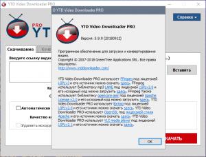 YTD Video Downloader PRO 5.9.13.5 RePack (& Portable) by elchupacabra [Multi/Ru]