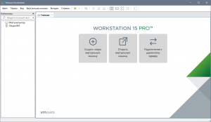 VMware Workstation 15 Pro 15.5.6 Build 16341506 RePack by KpoJIuK [Ru/En]