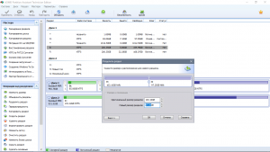 AOMEI Partition Assistant Technician Edition 9.2.0 RePack by KpoJIuK [Multi/Ru]