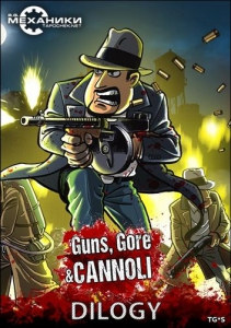 Guns, Gore & Cannoli: Dilogy