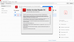Adobe Acrobat Reader DC 2019.021.20061 RePack by KpoJIuK [Multi/Ru]