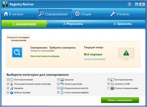 ReviverSoft Registry Reviver 4.22.0.26 RePack (& Portable) by TryRooM [Ru/En]