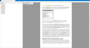 Sumatra PDF 3.3.13474 Pre-release + Portable [Multi/Ru]