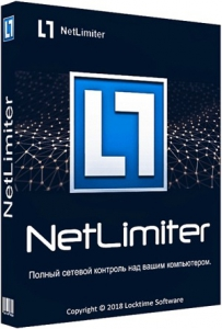 NetLimiter Pro 4.0.49 [Multi/Ru]
