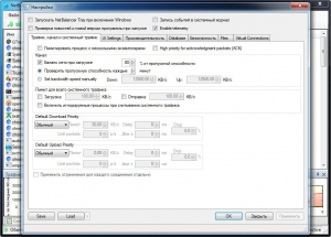 NetBalancer 10.1.3 Build 2430 [Multi/Ru]