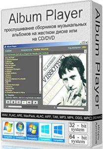 Album Player 2.112 Portable [Ru]