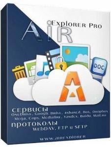 Air Explorer Pro 2.6.0 RePack (& Portable) by TryRooM [Multi/Ru]