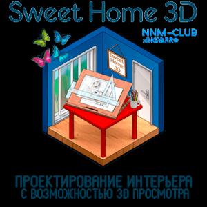 Sweet Home 3D 6.6 + Portable [Multi/Ru]