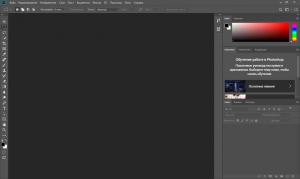Adobe Photoshop CC 2019 20.0.6 RePack by D!akov [Multi/Ru]