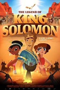 Легенда о царе Соломоне