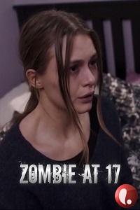 Зомби в 17