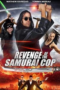 Месть полицейского-самурая