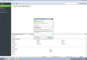 uTorrent Pro 3.5.5 Build 44994 [Multi/Ru]