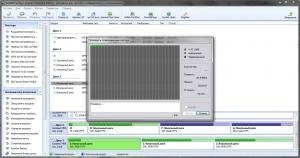 AOMEI Partition Assistant Standard Edition 9.2.0 [Multi/Ru]