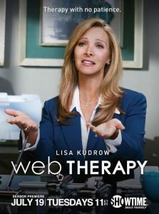 Веб-терапия