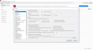 Adobe Acrobat Pro DC 2019.021.20061 [Multi/Ru]