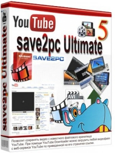 save2pc Ultimate 5.6.2.1612 RePack (& Portable) by TryRooM [Ru/En]
