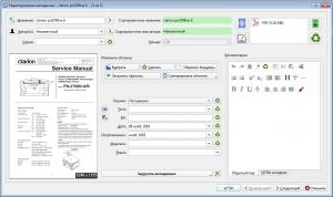 Calibre 4.16.0 RePack (& Portable) by elchupacabra [Multi/Ru]