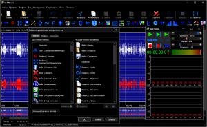 GoldWave 6.55 RePack (& Portable) by TryRooM [Ru/En]