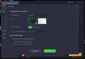 IObit Uninstaller Free 10.5.0.5 [Multi/Ru]