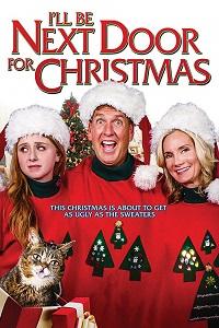 Я буду на Рождество по соседству